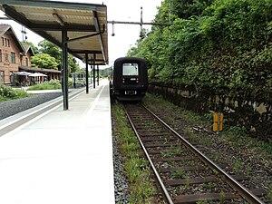 West Coast Line (Sweden) - Båstad Station