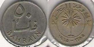 Bahraini dinar - Image: BHR005