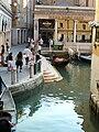 Bacino Orseolo dal ponte Cavalletto.jpg