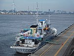 Back view of Shirochidori a fishery training vessel of Mie maritime high school.jpg