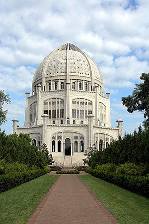 Baha'i House of Worship in Illinois.jpg