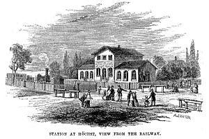 Frankfurt Höchst station - Höchst station in 1839 in an English engraving of 1846