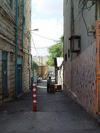 Beit Ya'akov, Jerusalem - Beit Ya'akov, view toward Avishar Road.
