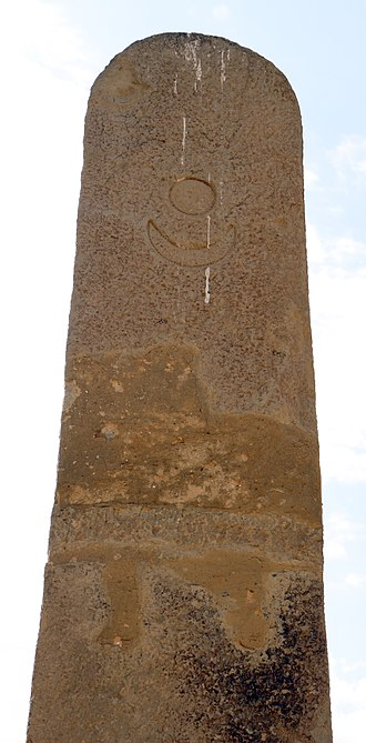 Hawulti (monument) - Sun and crescent emblems on a Matara stele.