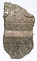Balustrade fragment with the cartouches of the Aten and Akhenaten MET 21.9.440 v1.jpg