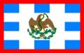 Bandera de Supremo Gobierno Mexicano (Insurgents Marina de Guerra).png