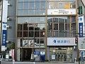 Bank of Yokohama Tsurukawa branch.jpg