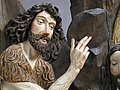 Baptism of Christ MET sf12-130-1d1.jpg
