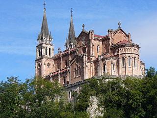 Basílica de Santa María la Real de Covadonga.JPG