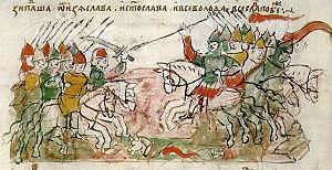 Battle on the Nemiga River - Image: Battle on Nemiga 02