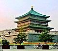 Bell Tower, Xi'an. 2011.jpg
