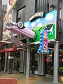 Ben & Jerry's, Universal CityWalk Hollywood.JPG