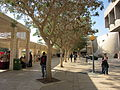 Ben Gurion University of the Negev - IsraelMFA 22.jpg