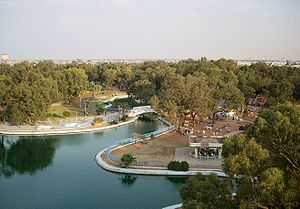 English: A general view of Benghazi Zoo, offic...