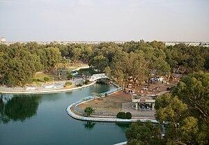 Benghazi Tourist Park (Benghazi Zoo)