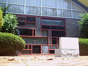 Congregation Beth Israel (Meridian, Mississippi) - Front windows (west facade) of current synagogue, which contain glass from former education building, bombed in 1968