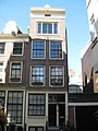 Bethaniënstraat 21, Amsterdam.JPG