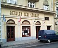Bethlen Teri Szinhaz Budapest IMG 20171224 100249.jpg