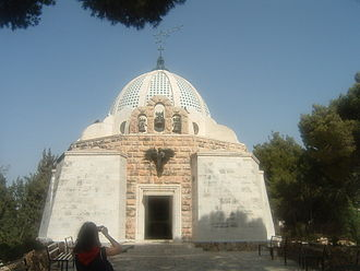 Beit Sahour - Church at Shepherd's Field