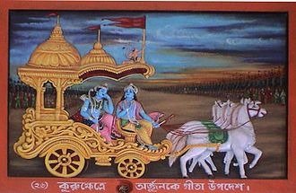 Bhishma Parva - The Bhishma Parva describes the first 10 days of the great war between Pandavas and Kauravas. It includes Bhagvad Gita, the dialogue between Arjuna and Krishna on why and when war must be fought, dharma and the paths to liberation.