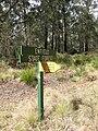 Bicentennial National Trail.JPG