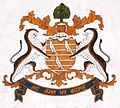 Bikaner coat of arms.jpg
