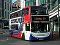 Birmingham Trip (30-10-13) (10654507793).jpg