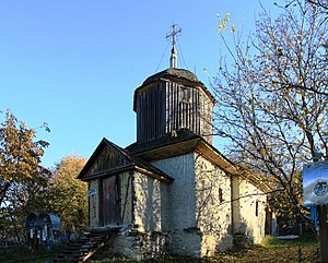 Vorniceni, Strășeni - Image: Biserica de lemn din Vorniceni