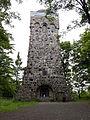 Bismarckturm-Taufstein.jpg