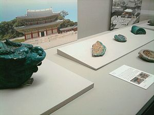 National Palace Museum of Korea - Blue roof tile exhibit
