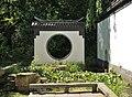 Bochum-090624-8628-Chinahaus.jpg
