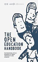 Book cover The Open Education Handbook 2014.jpg
