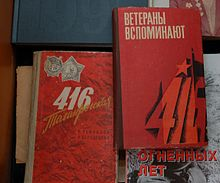 Books on 416th Rifle Division.jpg