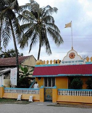 Nagamangala