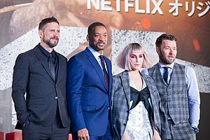 Immagine Bright Japan Premiere Red Carpet- David Ayer, Will Smith, Noomi Rapace & Joel Edgerton (38627429765).jpg.