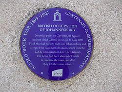 Photo of Blue plaque № 12375