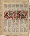 "Brooklyn Museum - ""Sarafra'i Kills Khushnavaz in a Night Battle,"" Page from a Manuscript of the Shahnama of Firdawsi. - Vazir Qavam al-Din Hasan - overall.jpg"