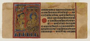Neminatha - Brooklyn Museum - Page 65 from a manuscript of the Kalpasutra recto Neminatha's initiation verso text