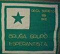 Brugha Grupo Esperantista 1902 flago.jpg