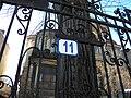 Bucuresti, Romania, Str. Henri Coanda nr. 11, (casa Macca - Institutul de Arheologie Vasile Parvan) B-II-m-B-18440.JPG