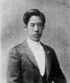 Budayu Kogure (1860 birth).png