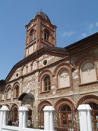 Bulgarians in Turkey - Image: Bulgarian Church