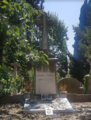 Bulgarian cemetery istanbul 3.png