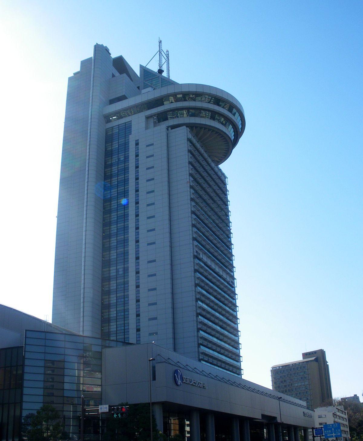 Bunkyo Civic Center Wikipedia