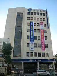 Busan Bank Head office.JPG