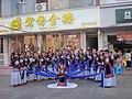 Buyei women in Zhenning Buyei and Miao Autonomous County, 12 June 2020m.jpg