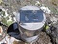 Buzon de Peña Trevinca - panoramio.jpg