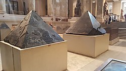 By ovedc - Egyptian Museum (Cairo) - 178.jpg