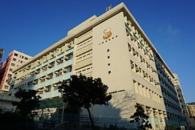 CCC Kei Chi Secondary School (deep blue sky).jpg
