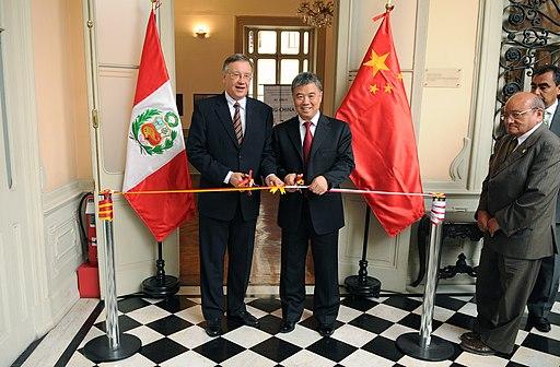 CELEBRACIONES POR EL 40 ANIVERSARIO DE LAS RELACIONES DIPLOMÁTICAS PERÚ-CHINA (6306949431)